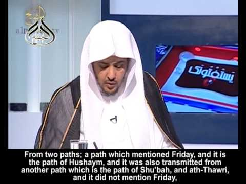 The virtues of reciting Surah al-Kahf on Friday