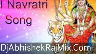 Pawan Singh Ke Gana Bja Ke (Akshra Singh Dj Bhakti Song) Mix By Dj Abhishek Raj Marukiya Madhubani