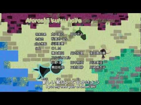 Yukibiri Genman de Deltora Quest Letra y Video