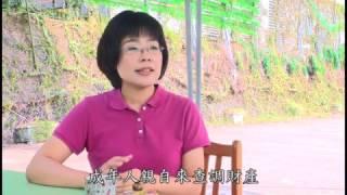 105年租稅短片-稅服三箭中靶心