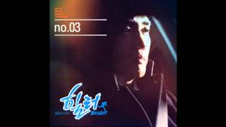Tei - Eyes are Saying (Healer OST Part.3)