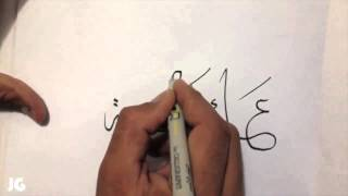 Arabian Calligraphy ------ Outlandish / Aicha / Aisha
