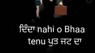 Nagni song Resham Anmol lyrics video for Instagram