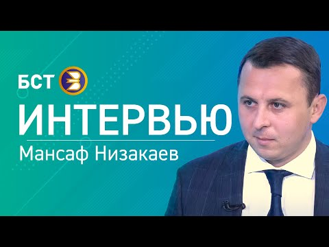 Транспорт Башкортостана. Мансаф Низакаев. Интервью