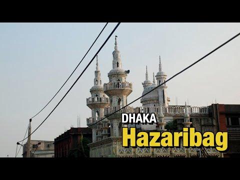 Hazaribag Bazaar