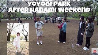 Tokyo Yoyogi Park 2017 - After Cherry Blossom