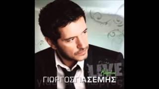 Γιώργος Γιασεμής - Όποιος δεν πόνεσε | Giorgos Giasemis - Opoios den ponese