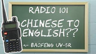 Radio 101 - How to set the Baofeng UV-5R to English language