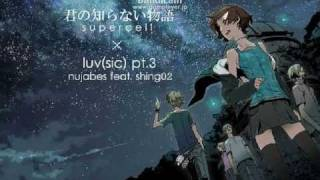 supercell「君の知らない物語」× Nujabes feat. Shing02 「luv(sic)pt.3」