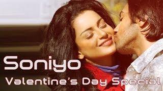 Raaz 2: Soniyo (Cover Song) | 2014 Valentines Day Special Dedication