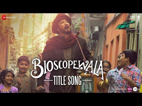 BIOSCOPEWALA LYRICS - Title Song | K Mohan | Gulzar