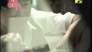 说你也一样爱着我 - Shuo Ni Ye Yi Yang Ai Zhe Wo (張棟樑 - Nicholas Teo)