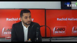 L'Info en Face, la parole aux jeunes avec Yassine Mfadel