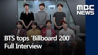 방탄소년단 '빌보드 200 차트' 1위 인터뷰 / BTS tops 'Billboard 200' (full interview)