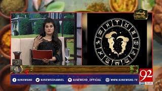 Pakistan Kay Pakwan - 2 July 2018 - 92NewsHDUK