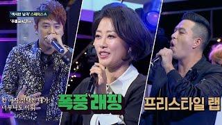 [스페이스 A 히트곡1] 라이브 댄스그룹의 자존심 '주홍글씨'♪ 슈가맨 30회