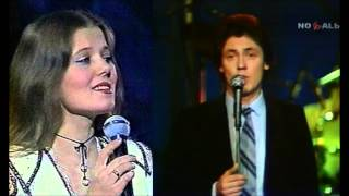 Людмила Сенчина и Яак Йоала -  Песня о счастье