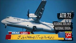 92 News Headlines 03:00 AM- 19 February 2018 - 92NewsHDPlus