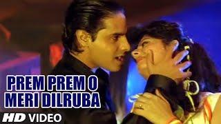 Prem Prem O Meri Dilruba [Full Song] | Junoon | Rahul Roy, Pooja Bhatt width=