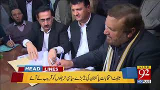 92 News Headlines 03:00 AM- 20 February 2018 - 92NewsHDPlus