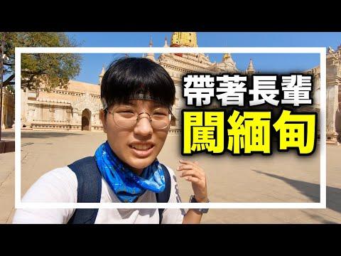 https://www.youtube.com/watch?v=H-MqkAFxv64