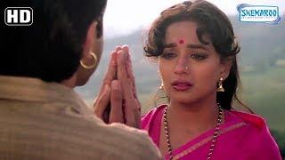 Madhuri Dixit & Anil Kapoor Scene from Movie Beta - Romantic Bollywood Movie - Best Scene Ever width=