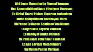 Idhazhin Oram Lyrics (Movie: 3)
