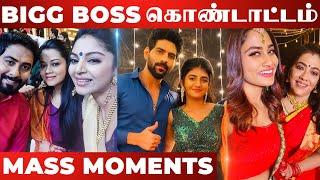 🔴 VIDEO: Aari-க்கு Mass Welcome! Bigg Boss Tamil   Bala, Anitha, Sanam   Vijaytv