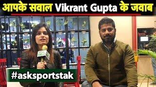 Q&A: क्या MS DHONI हैं Team India के Think Tank?   IND vs NZ  Vikrant Gupta