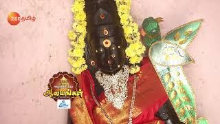 Arputham Tharum Alayangal - Tamil Devotional Story - Epi  1248 - Zee Tamil TV Serial - Best Scene width=