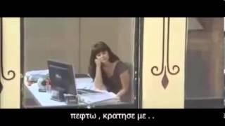 O Erotas Akouei Sto Onoma Sou - Giannis Ploutarxos | New Album 2013