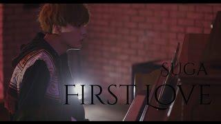BTS (Suga)- First love. Letra fácil (pronunciación).