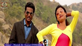 दिल लगा सिल्ली वाली से | Dil Lag Silli Wali Se | Nagpuri Video Song 2017 | JHARKHAND