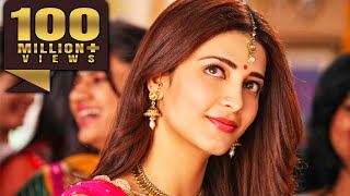 Shruti Haasan in Hindi Dubbed 2019 | Hindi Dubbed Movies 2019 Full Movie