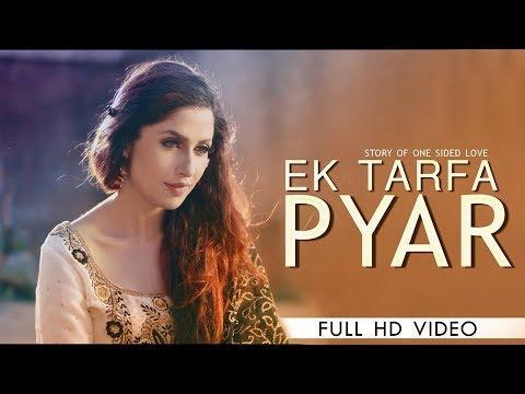 EK TARFA PYAR LYRICS - Deep Aman | Punjabi Song