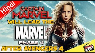 Captain Marvel Will Lead phase 4 Why ? [Explained In Hindi]