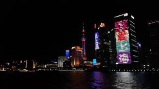 Samsung Galaxy S7 edge 4K UHD Skyline Shanghai by night