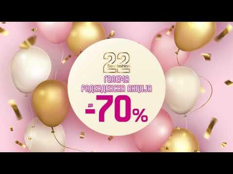 Sara Fashion   22 години постоење и голема роденденска акција