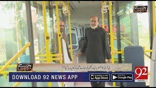 Hum Dekhien Gey | Exclusive Program on Peshawar Bus Rapid Transit | Noor ul Hassan | 20 Oct 2018 |