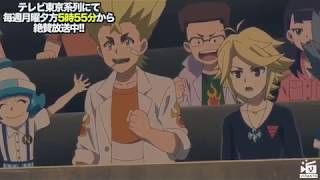 Beyblade burst super zetsu  episode 35