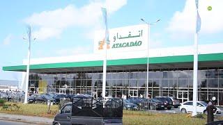 Inauguration du 12e magasin Atacadão à Kénitra