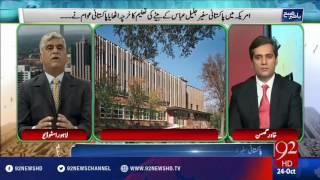 Bakhabar Subh - 24-10-2016 - 92NewsHD