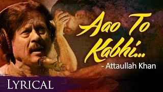 Aao To Kabhi Dekho To Zara (आओ तो कभी ) by Attaullah Khan with Lyrics - Popular Hindi Sad Song - width=