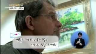 """[MBC TV] 박문수 신부 - """"나누면 행복""""의 나눔토크에 출연"""