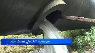 Penstock Pipes Damaged in Sabarigiri: Electricity May Interreptud