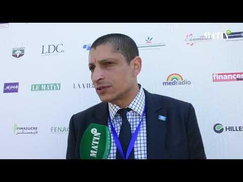 Video : Déclaration de Amine Lahbichi, DSI de Cosumar