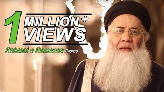 Rehmat e Ramazan | Promo 16-05-2017 - 92NewsHDPlus