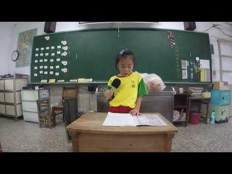自我介紹18 - YouTube