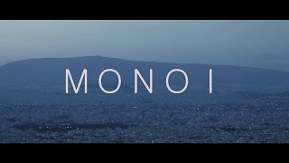 Θύτης - Μόνοι (official video)