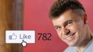 TOMASZ NIECIK - DZIEWCZYNA Z FACEBOOKA /Oficjalny Teledysk/ DISCO POLO
